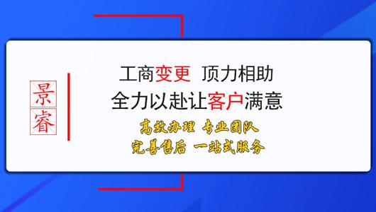 百度竞价账户托管—广州景睿